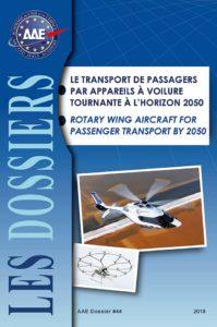 Dossier n°44 - Le transport de passagers par appareils à voilure tournante à l'horizon 2050
