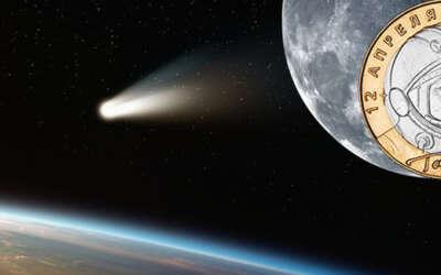 Planetary Exploration, Horizon 2061